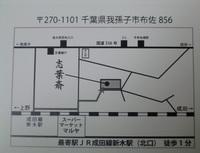 Imgp5545